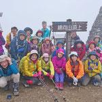 綿向山山頂(1,110m)にて