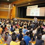 薬物乱用防止教室開催@太子堂小学校