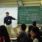 壁泉にモザイクタイル絵を計画(卒業記念)@三宿小学校