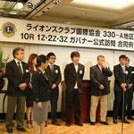 ガバナー公式訪問@渋谷で入会式