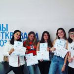 Летняя школа Ahoj!Student - 2018