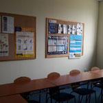 Учебные классы, где проходят наши занятия