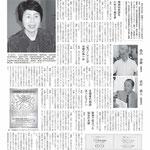 「被災地でメンタルケアの大切さ 広げる」兵庫保険医新聞 2012.8.25