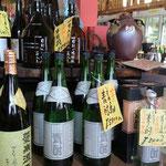 幻の名酒 青ケ島産 青酢(あおちゅう)