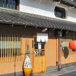 そば店(宮の蕎麦兎屋)