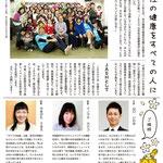 2013年4月創刊号