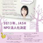 2013年6月号表
