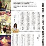 2013年9月号表