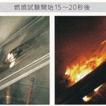 飛沫防止対策シート/ビニールカーテン/防炎性