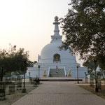 妙法寺の仏舎利塔