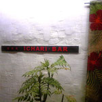ICHARI☆BAR