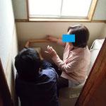聴覚障がいの方のトイレ介護リフォーム