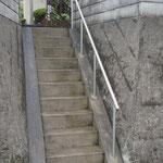 玄関から道路までの階段屋外手すり
