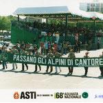 1995  ASTI
