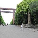 初めて靖国神社を訪問しました。