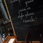 Écriture tracée à l'aide un feutre pour la boutique Plume et Bille - © Serge Cortesi