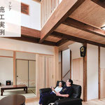 古民家風の空間を実現する為、柱や梁を茶褐色に塗装