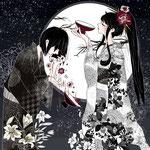 ザル女ゲコ男 2013.09.25