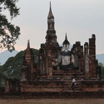 Sukhothai Historical Park. Wat Mahathat (the Temple of Great Relic)