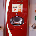 This machine had all the different types of cola - I was in front of this for an hour!