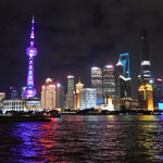 Pudong by Night