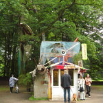 """""""Mon chéri"""" -Shinro Otake  in Karlsaue"""