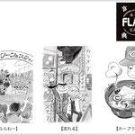 vol.6 挿絵