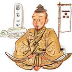 吉田郡山城(毛利元就の居城)