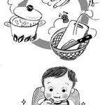 8月号「夏場の食事の衛生管理」