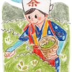 Vol.8お茶編【八十八夜】