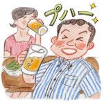 Vol.12お酒の用語編【喉越し】