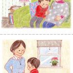 2年生『おかあさんの おなか』挿絵