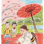 Vol.8お茶編【野点】
