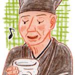 Vol.8お茶編【千利休】