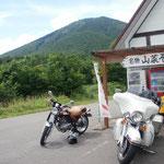 田代平高原