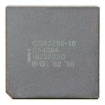 Intel CG80286-10