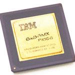 IBM26x86MX-AVAPR166GB