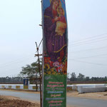 Signpost of Prathipadu health center