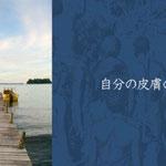 西江雅之公式サイト