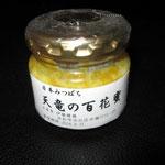 日本ミツバチ、天然ハチミツ