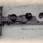 Кованый засов на двери. Художник-кузнец  Алисов Игорь