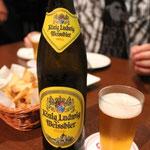 König Ludwig Weissbier fles ケーニッヒルードヴィッヒ ヴァイスビア・ヘル
