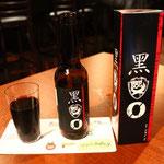 BrewDog Brewery Black Tokyo Horizon ブリュードッグ 黒ブラックTOKYOホライズン
