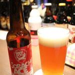 BrewDog Sorachi Ace ブリュードッグ・ソラチエース