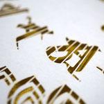 お寺の梵字をレーザーカット加工で再現した別注の和紙製品