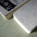 手漉き和紙の片面の花柄が特徴的な四方耳付きの名刺