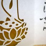 トムソン抜き加工と印刷で作るお寺用の別注の和紙製品