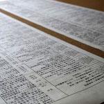 大判和紙にプリンターで出力して作製する別注の社史