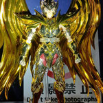 Aiolos God Cloth