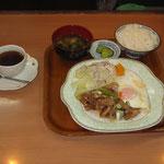 生姜焼きセット(コーヒー付)